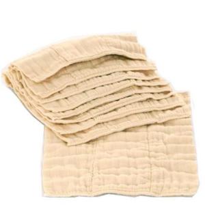 Pre fold diaper service